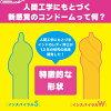 Condoms birth control equipment SPIRAL W inspiral < ready ☆ coupons > condom contraceptive equipment cheap G PROJECT condom maru-v00800