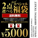 選べるスペシャル福袋/コスプレ