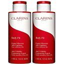 クラランス CLARINS ボディ フィット 【400ml×2本セット】 大容量サイズ 【送料無料】
