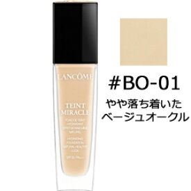 ランコム LANCOME タンミラク リキッド 【#BO-01】