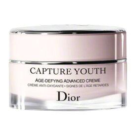 クリスチャンディオール Christian Dior カプチュールユース クリーム 【50ml】