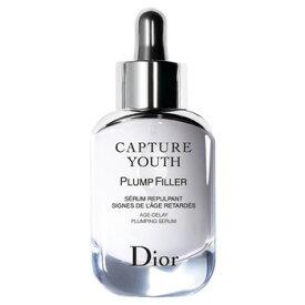 クリスチャンディオール Christian Dior カプチュールユース プランプフィラー 【30ml】
