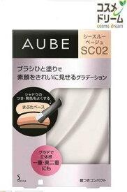 花王 AUBE オーブ ブラシひと塗りシャドウN #SC02 シースルーベージュ 4.5g