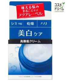 資生堂 アクアレーベル ホワイトケアクリーム(医薬部外品)クリーム 50g