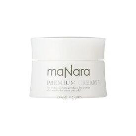 【maNara マナラ化粧品】マナラ プレミアムクリーム1(しっとりタイプ)30g 【保湿クリーム】