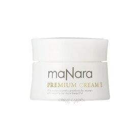 【maNara マナラ化粧品】マナラ プレミアムクリーム2(とてもしっとりタイプ)30g 【保湿クリーム】