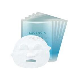★DECENCIA ディセンシア 【つつむ】つつむ モイスト フェイスマスク22mL 5枚入り フェイスパックセラミド アミノ酸 スキンケア