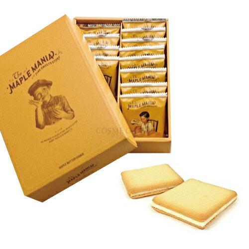 ★【ザ・メープルマニア】メープルバタークッキー 32枚入メープルシュガー 高級バター バターチョコ焼き菓子 クッキー 洋菓子ラングドシャー