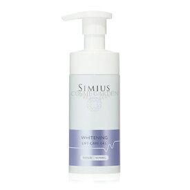 メビウス製薬 SIMIUS 薬用ホワイトニングリフトケアジェル ノーマル/ポンプタイプ 60gオールインワン スキンケア医薬部外品 シミウス