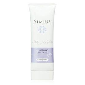 【メビウス製薬】SIMIUS薬用ホワイトニングリフトケアジェル ノーマル/チューブスリムタイプ 60gオールインワン スキンケア医薬部外品 シミウス