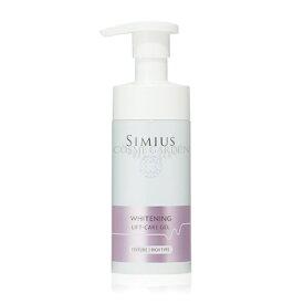 メビウス製薬 SIMIUS薬用ホワイトニングリフトケアジェル リッチ/ポンプタイプ 60gスキンケア オールインワンシミウス 医薬部外品