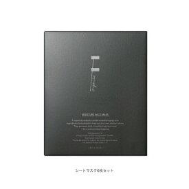 【F organics】【エッフェオーガニック】モイスチャーフェイスマスク(23mL×6枚入)フェイスパック シート スキンケアサクラン ヒアルロン酸 カラスムギ