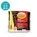 【ネコポス送料無料】【Magical Slender】マジカルスレンダー M〜Lサイズ 加圧式スパッツ 補正下着 ダイエット