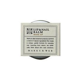 【MARKS&WEB マークス&ウェブ】ハーバルリップ&ネイルバーム(リラックス リフレッシュ ウェイクアップ)3種類 15g 保湿 唇 指先【マークスアンドウェブ】