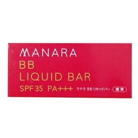 <maNara> マナラ化粧品マナラ BBリキッドバー 標準 7g 【ファンデーション】【SPF35PA+++】