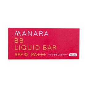 <maNara> マナラ化粧品マナラ BBリキッドバー 明るめ 7g 【ファンデーション】【SPF35PA+++】