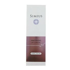 メビウス製薬 SIMIUS薬用ホワイトニングリフトケアジェル リッチ/チューブスリムタイプ 60gスキンケア オールインワンシミウス 医薬部外品