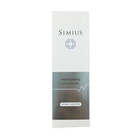 メビウス製薬 SIMIUS薬用ホワイトニングリフトケアジェル ライト/チューブスリムタイプ 60gオールインワン スキンケア シミウス 医薬部外品