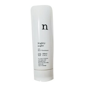 【UKA】【ウカ】uka Hair Treatment Nighty night(ウカヘアトリートメント、ナイティナイト)200mlヘアケア シャンプー ダメージ アミノ酸洗浄成分
