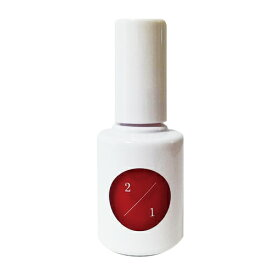 【UKA】【ウカ】uka red study one 2/1(イチブンノニ)10mLネイル マニキュア 速乾性 レッド 赤