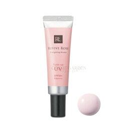 正規品 REVIVE ROSE リバイブローズリバイブローズ トーンアップUV 30g SPF50+ PA++++ 日焼け止め スキンケア 化粧品 化粧下地 ノンケミカル
