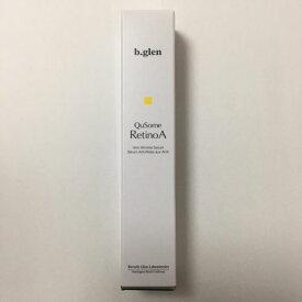 ビーグレン b.glen QuSomeレチノA 15g美容液 スキンケアハリ日本製
