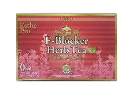 <Professional Use Herb Tea Selection><Esthe Pro Labo>エステプロラボ F-ブロッカー ハーブティープロ10包入りBOX袋タイプ ※軽減税率対象商品