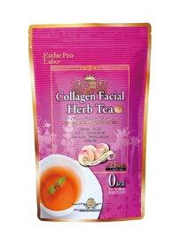 <Professional Use Herb Tea Selection><Esthe Pro Labo>エステプロラボ コラーゲン フェイシャル ハーブティープロ 30包入りアルミ袋タイプ ※軽減税率対象商品