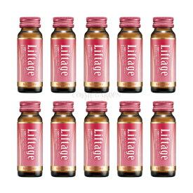 ★【サントリー SUNTORY】【Liftage】リフタージュ50ml×10本 コラーゲン美容ドリンク 清涼飲料水