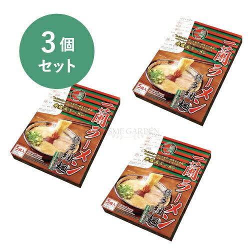 ★【一蘭】【3個セット】一蘭ラーメン ストレート麺 赤い秘伝の粉付5食セット×3とんこつラーメン とんこつ味博多 福岡 【限定】