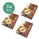 【一蘭】【3個セット】一蘭ラーメン ストレート麺 赤い秘伝の粉付5食セット×3とんこつラーメン とんこつ味博多 福岡 【限定】
