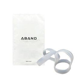 ABAND Ankle Band 半透明(S M L)両足用美姿勢サポート 腰痛改善 肩こり改善シリコン アバンド アンクルバンド