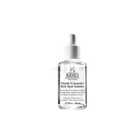 キールズ Kiehl's DS クリアリーホワイト ブライトニング エッセンス[医薬部外品]50ml(ジャンボサイズ)スキンケア 美容液