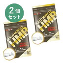 【メンズドラッグ】ビルドマッスルHMB(2セット) 120粒×2袋ビルドアップ サポート サプリメント アミノ酸 シェイプアップBCAA プロテイン ロイシン ...