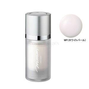 【 m.m.m 】【 ムー 】カラーチューナーカラー:WP(ホワイトパール)<化粧下地><メイクベース><UV><保湿美容液><人気商品>
