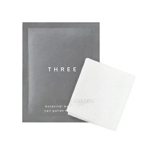 ★【THREE】【スリー】★ボタニカルエッセンス ネイルポリッシュ リムーバー1枚入り×10包<ネイル><マニキュア><除光液>