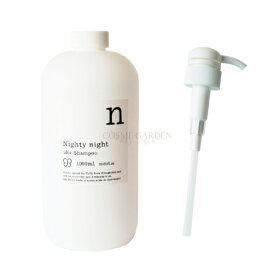 【UKA】【ウカ】uka Shampoo Nighty night BIG BOTTLE(ウカシャンプー ナイティナイト)1000mlヘアケア シャンプー