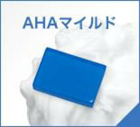 【クリックポスト対応商品】サンソリット スキンピールバー AHAマイルド ミニ10個セット