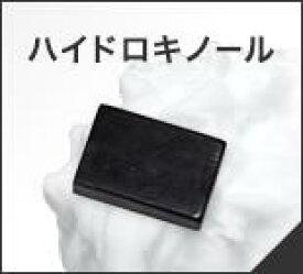 【クリックポスト対応商品】サンソリット スキンピールバー ハイドロキノール ミニ10個セット
