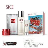 SK-II/エスケーツーピテラエッセンススターターキット韓国限定品(82281619)