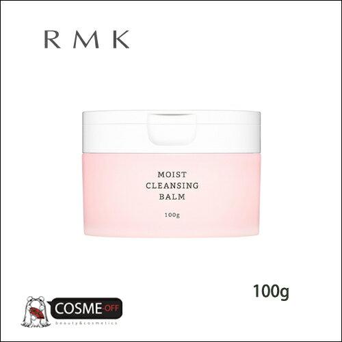 RMK/アールエムケー モイスト クレンジング バーム 100g (2013267)