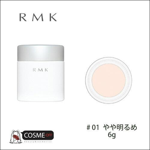 RMK/アールエムケー トランスルーセント フェイスパウダー リフィル #01 6g SPF14 PA++ (2023865)
