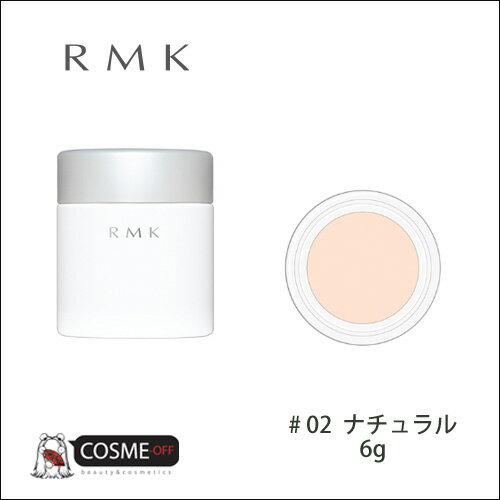 RMK/アールエムケー トランスルーセント フェイスパウダー リフィル #02 6g SPF14 PA++ (2023866)