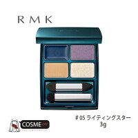 RMK/アールエムケームーンブルームカラーリングアイズ3g#05ライティングスター(25552206)
