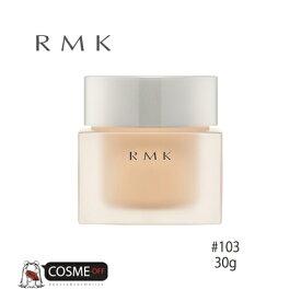 RMK / アールエムケー クリーミィファンデーション EX 30g #103 (2023360/2081977) リニューアル