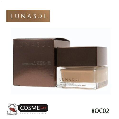 LUNASOL/ルナソル スキンモデリングウォータークリームファンデーション 30g (OC02) (44991)