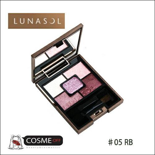 LUNASOL/ルナソル ジェミネイトアイズ 5.5g (05 RB) (44105)
