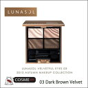 LUNASOL/ルナソル ベルベットフルアイズ 4g (03 Dark Brown Velvet) (44037)