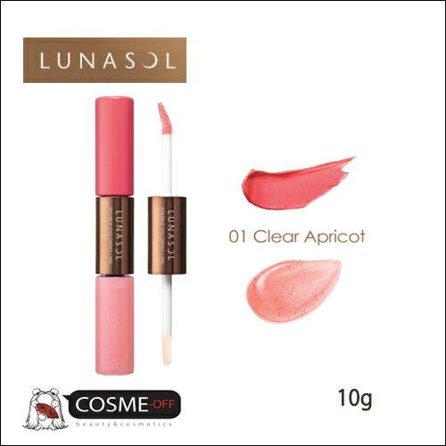 LUNASOL/ルナソル ダブルカラーリングリップス (01 CLEAR APRICOT) (68235)