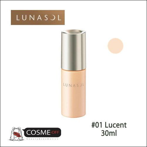 LUNASOL/ルナソル ウォータリー プライマー #01 Lucent 30mL SPF13・PA+ (28656)